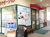 小倉北区のチャチャエイム整骨院・鍼灸院・リラクゼーションの夜通院イメージ